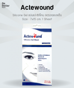 Actewound Silicone Gel 7x15 cm
