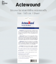 Actewound Silicone Gel 7×15 cm