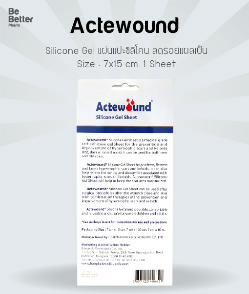 Actewound Silicone Gel 7x15 cm