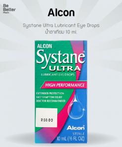 Systane Ultra Lubricant Eye Drops 10 ml