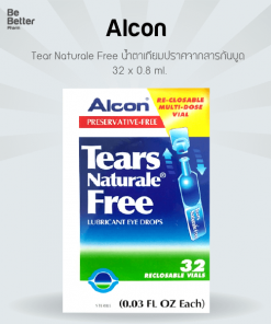 Tears Naturale Free 32 x 0.8 ml