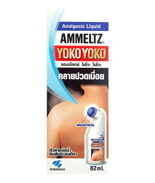 Ammeltz Yoko Yoko 82 ml