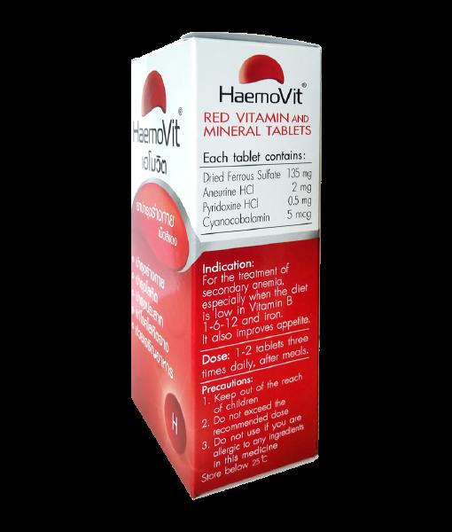 Haemo Vit 100 tab ยาบำรุงร่ายกายเม็ดสีแดง
