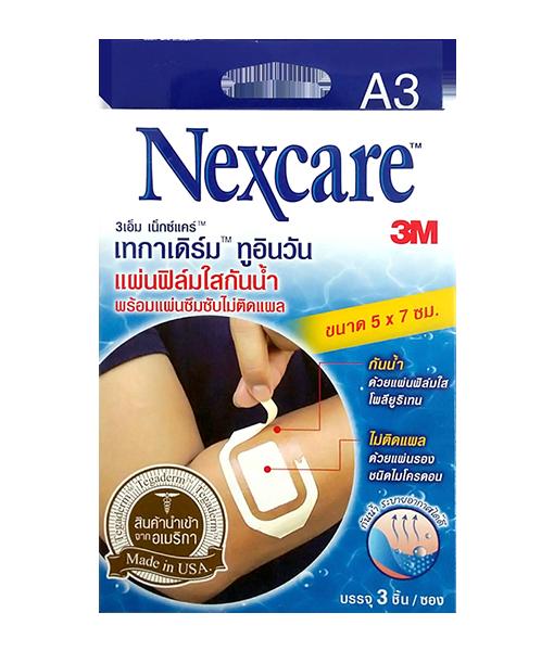 3M Nexcare Tegaderm 2in1 5x7cm 3 pcs