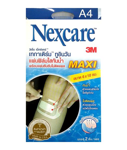 3M Nexcare Tegaderm 2in1 6x10cm 2 pcs