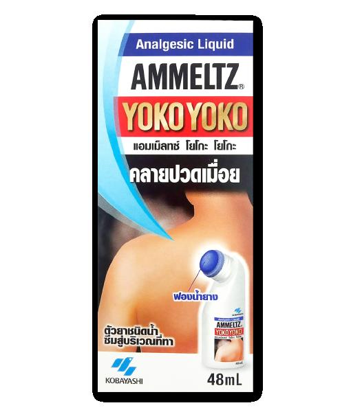 Ammeltz Yoko Yoko 48 ml