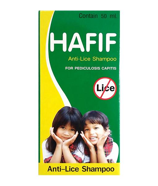 Hafif 50 ml แชมพูกำจัดเหา