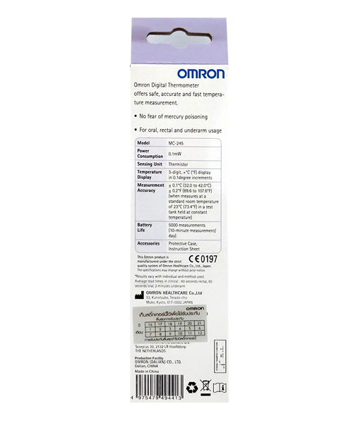 OMRON Thermometer MC-245
