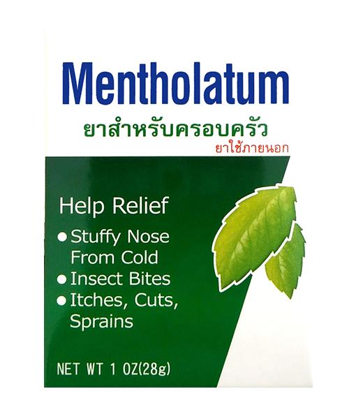 Mentholatum 28 g ยาสำหรับครอบครัว
