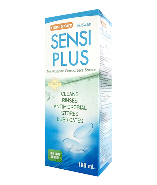 Klean and Kare Sensiplus 100 ml