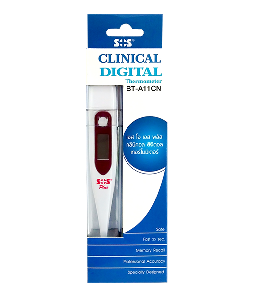 SOS Plus Clinical Digital Thermometer
