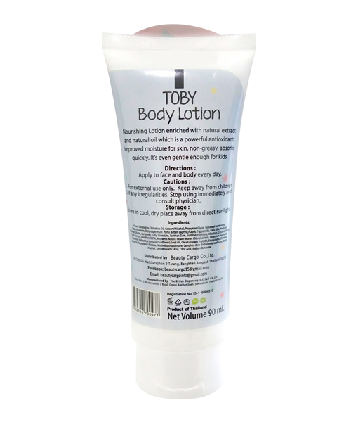 Toby Mozzie Body Lotion for Kids 90 ml