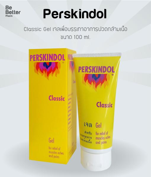 Perskindol Classic Gel 100 ml