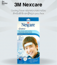 3M Nexcare Cooling Fever