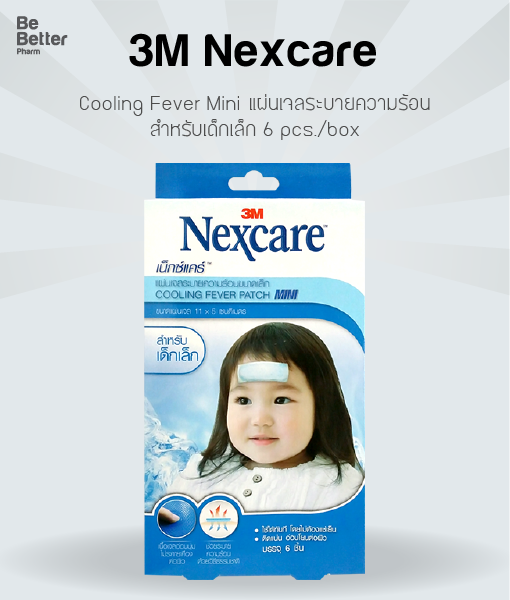 3M Nexcare Cooling Fever Mini