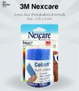 3M Nexcare Coban 3 Inch Blue