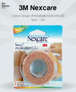 3M Nexcare Coban 1 Inch Brown