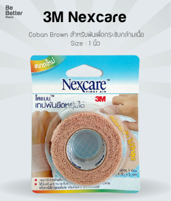 3M Nexcare Coban 1 Inch Brown
