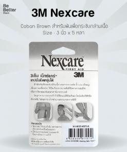 3M Nexcare Coban 3 Inch Brown