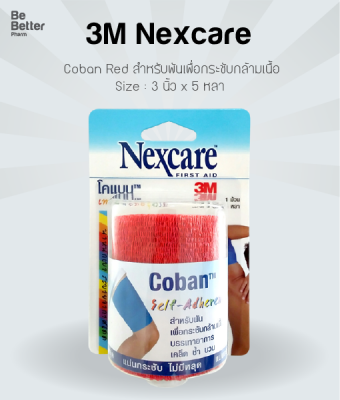 3M Nexcare Coban 3 Inch Red