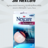 3M Nexcare Hydrocolloid Dressing 2 pcs/box