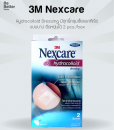 3M Nexcare Hydrocolloid Dressing 2 pcs/box