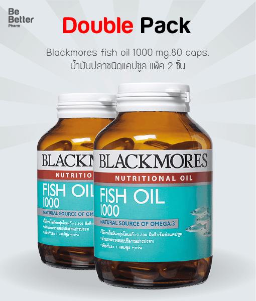 Blackmores fish oil 1000 mg 2x80 caps แพ็คคู่สุดคุ้ม