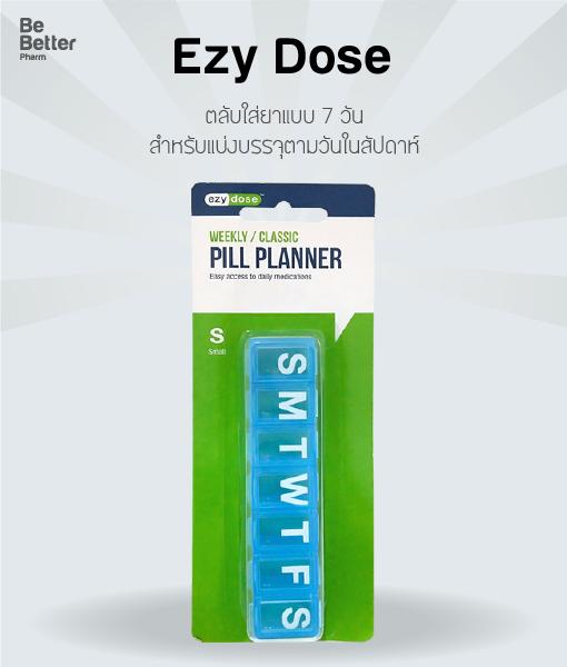 Ezy Dose 7 Day Classic