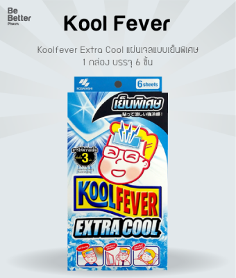 Kool Fever Extra Cool 6 sheets/box