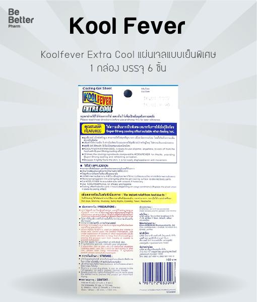 Kool Fever Extra Cool 6 sheets/box