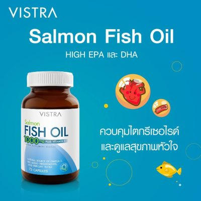 Vistra Salmon Fish Oil