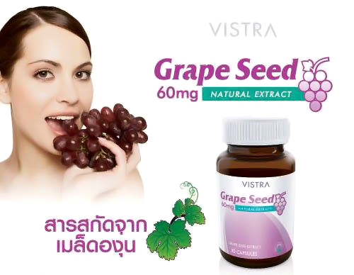Vistra Grape Seed 600 mg