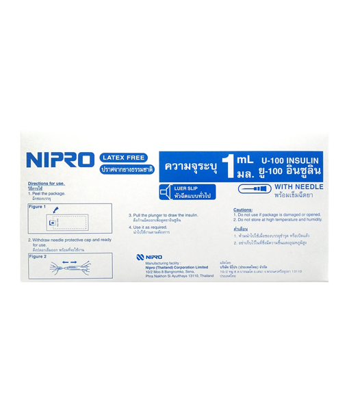 Nipro Syringe 1 ml 100 pcs