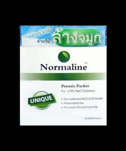 Normaline
