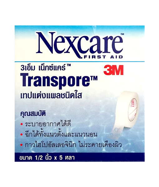 3M Nexcare First Aid Transpore 0.5 Inch 1 pc