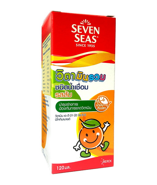 Seven Seas Multi Vitamin 120 ml