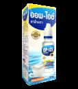 Op-Ize 110 ml ยาล้างตา