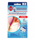 Doctor Wound Dressing K3 2 pcs/box