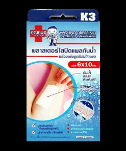 Doctor Wound Dressing K3 2 pcs/box