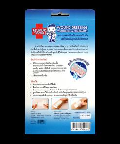 Doctor Wound Dressing K4 2 pcs/box