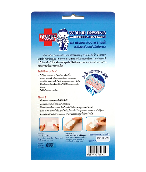 Doctor Wound Dressing K4 2 pcs/box