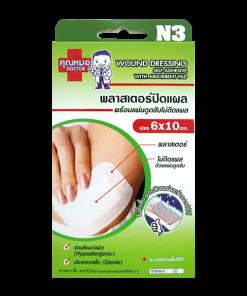 Doctor Wound Dressing N3 4 pcs/box