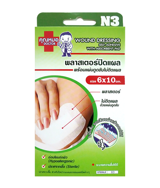Doctor Wound Dressing N3 4 pcs/box