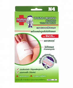 Doctor Wound Dressing N4 3 pcs/box