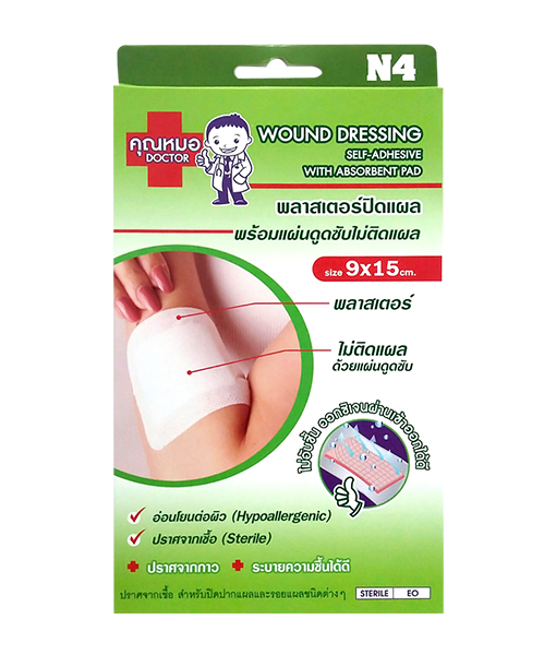 Doctor Wound Dressing N4 3 pcs/box