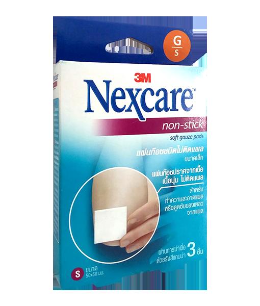 3M Nexcare Non Stick Soft Gauze S 3 pcs