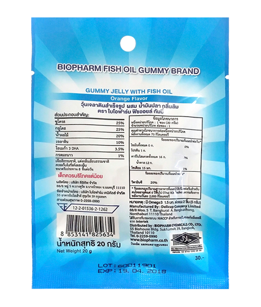 Biopharm Fish Oil Gummy 1 pc