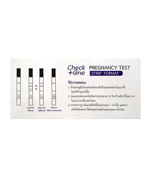 Check One Pregnancy Test Strip Format