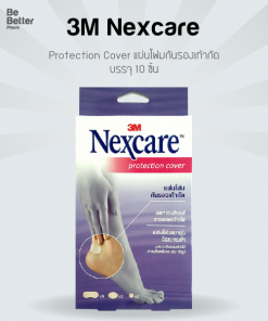 3M Nexcare Protection Cover 10 pcs/box