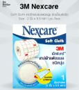 3M Nexcare Soft Cloth